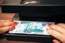 В России запретят сувенирные банкноты