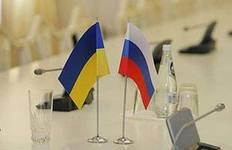 Россия напомнила Украине о долгах
