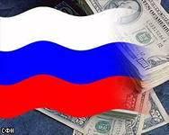 Внешний долг РФ вырос на 95,6 миллиардов долларов