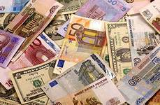 Курс Евро на торгах Московской биржи побил свой рекорд
