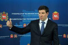 Владимир Путин принял отставку губернатора Челябинской области Михаила Юревича