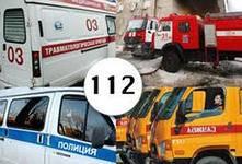 Звонки на номер 112 будут определяться автоматически