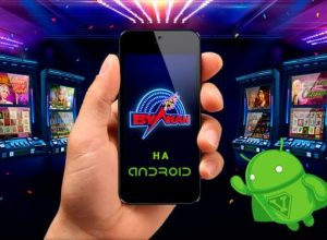 казино Вулкан на андроид бесплатно